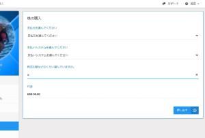 スクリーンショット (533)